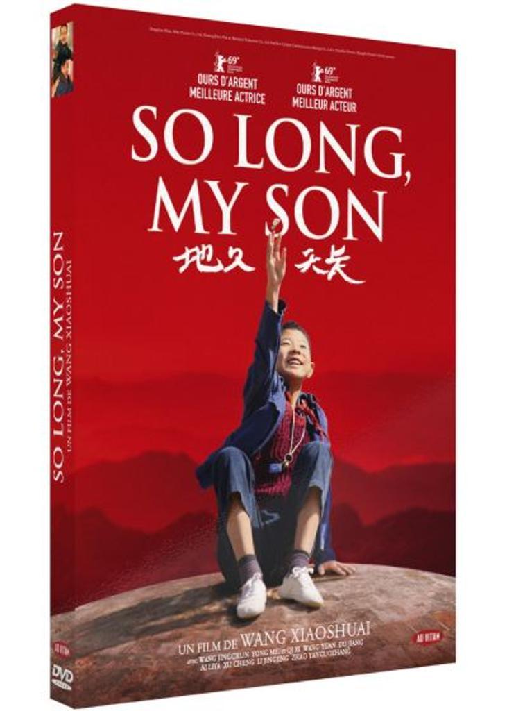 So Long, My Son |